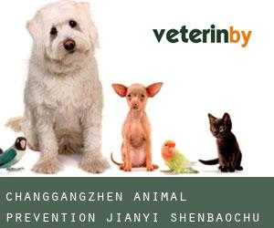 Changgangzhen Animal Prevention Jianyi Shenbaochu