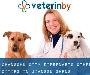 Changshu City dierenarts (Other Cities in Jiangsu Sheng, Jiangsu Sheng)
