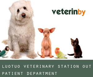 Luotuo Veterinary Station Out-patient Department