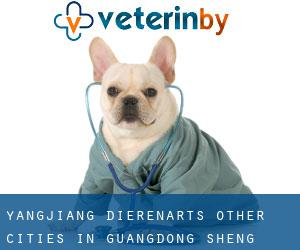 Yangjiang dierenarts (Other Cities in Guangdong Sheng, Guangdong Sheng)