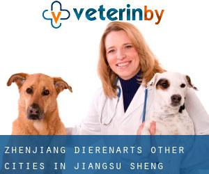 Zhenjiang dierenarts (Other Cities in Jiangsu Sheng, Jiangsu Sheng)